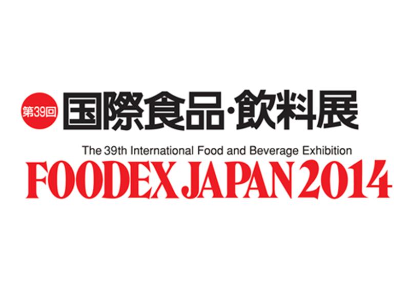 Foodex Japan 2014